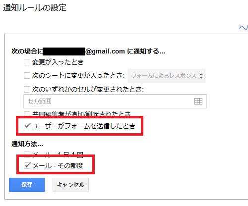 2013-02-37_google-form-2